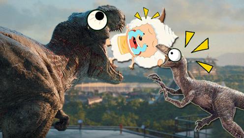 恐龙为何爱吃喜羊羊?《侏罗纪世界》里那些隐藏的彩蛋!