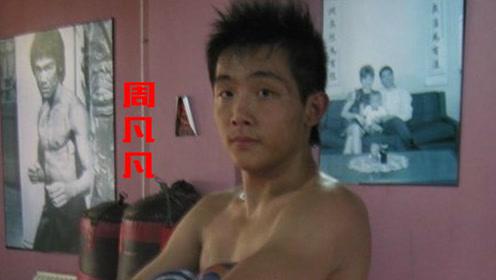 北京一男子闹市抢劫捅伤两人 逃跑时被格斗教练一脚踹倒