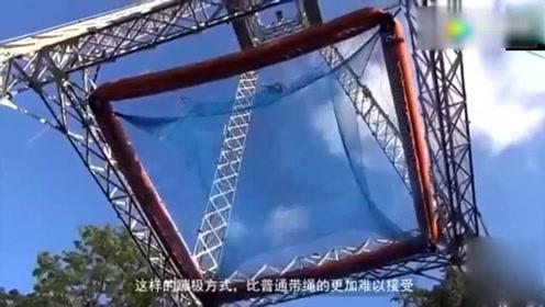 其它蹦极都弱爆了,无绳蹦极100米高空竟直接跳下!