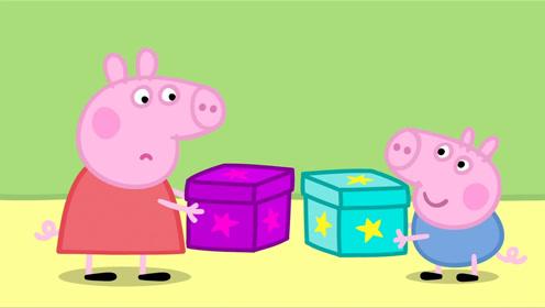 小猪佩奇: 粉红猪小妹找恐龙蛋2