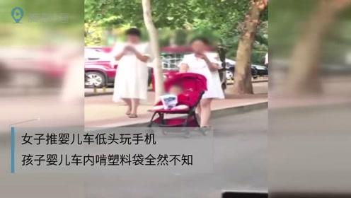 女子推婴儿车低头玩手机 孩子婴儿车内啃塑料袋全然不知