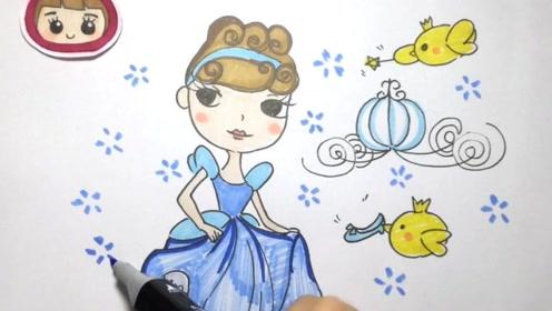 可乐姐姐学画画-灰姑娘和水晶鞋