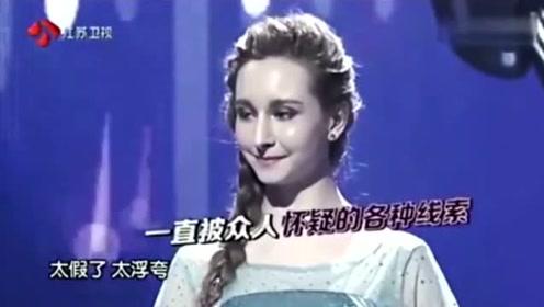 外国美女表白薛之谦献唱丑八怪,实力改编已经忘了原版是什么样了!