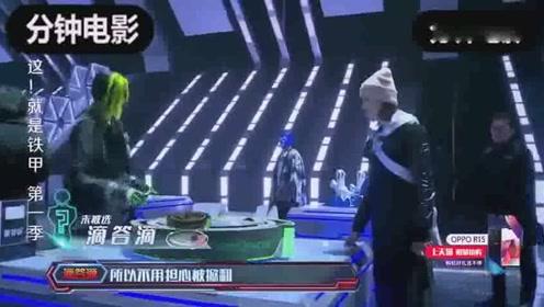 小爽刚走到选手区,就遇到了外国粉丝,小脸蛋立马就害羞的不行