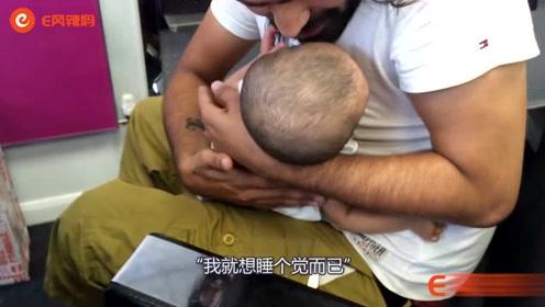 爸妈趁萌娃睡觉的时候,偷偷给宝宝打耳洞,宝宝的反应真让人心疼