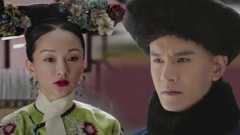 《如懿传》皇上嫉妒凌云彻把他变成太监 如懿心疼坏了对不起