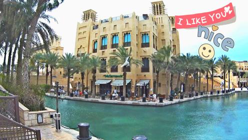 迪拜一流酒店,阿拉伯古堡建筑群免费开放,游客感叹:太美了!