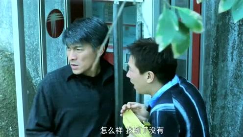 赌侠1999 刘德华出狱未见老婆 寻找未果好失落