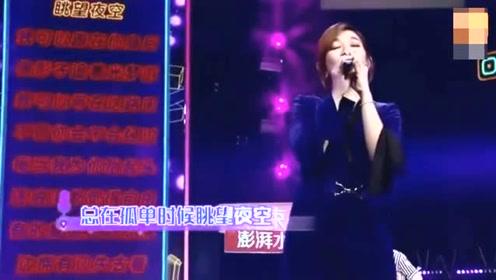梁静茹翻唱《追光者》, 一开口就被惊艳了, 很舒服很好听!