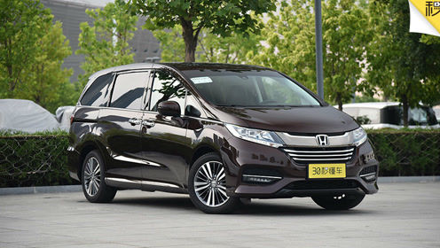本田新奥德赛价格揭秘 大众新国产SUV长这样