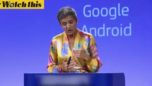 谷歌遭欧盟43亿欧元创纪录罚款 以后安卓手机无法预装谷歌应用