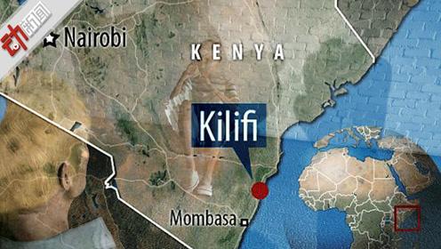 72岁英国男子资助非洲贫困家庭 侵犯当地女童被判18年