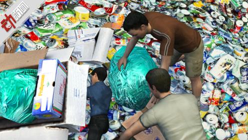 3D:昭通一垃圾山掩埋两男童 十余年垮塌十余次未被重视