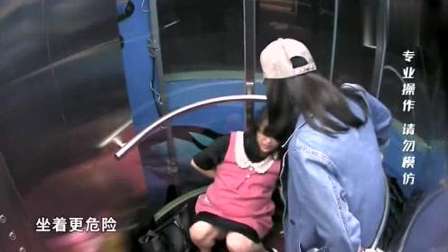 蒋欣与临盆孕妇被困电梯冷静照顾孕妇超级赞