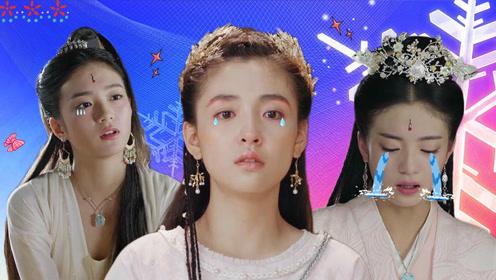 《择天记》or《扶摇》盘点剧中最让人泪目的两位女配