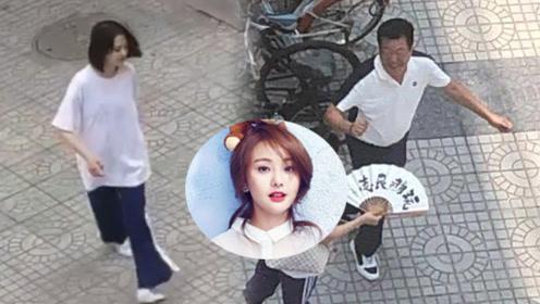郑爽现身拍戏走姿妖娆 赵宝刚导演画风成功被带偏