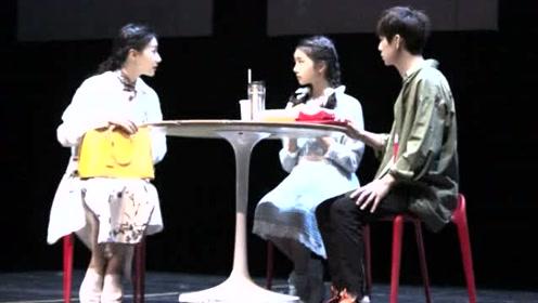 黄磊看多多演出感动落泪 几句话基本确认她将来会进娱乐圈