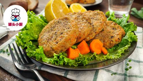 健身餐的颜值、营养担当,无油减脂鸡胸肉饼