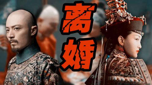 """帝后演绎""""中国式离婚"""":中年渣龙有点小成就开始嫌弃黄脸老婆"""