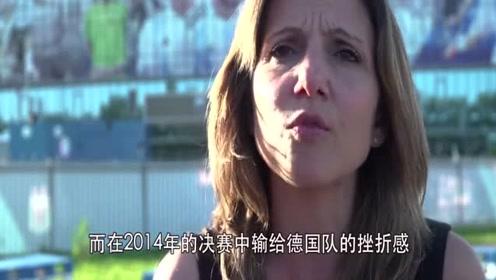 TNT阿根廷记者:阿根廷心理太脆弱,梅西很强但只是体系球员!