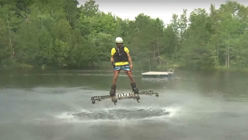 世界上最拉风的滑板,打破重力能飞1米高,有人敢玩吗?
