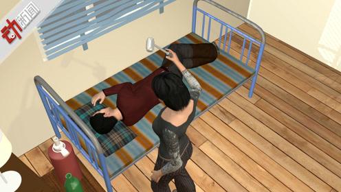 3D:丈夫不给出钱治病 患癌妻子生恶念趁午睡将其锤死