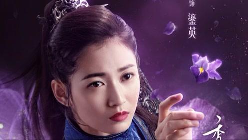 多面公主陈钰琪和香蜜沉沉的那些事