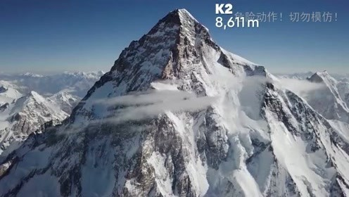 我身着滑雪板从乔戈里峰一跃而下