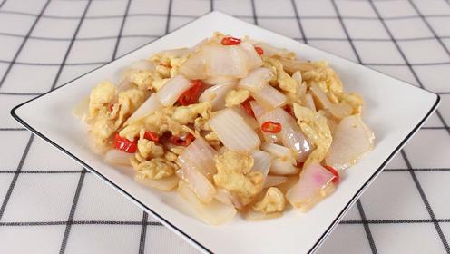 洋葱这样做才是最健康营养的,简单又易学,小孩特别喜欢吃