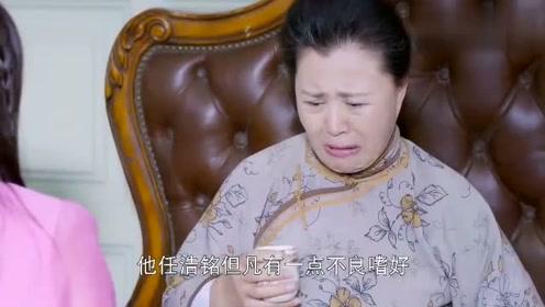 灰姑娘父亲极力反对灰姑娘和总裁结婚,奶奶却神助攻,好给力啊!