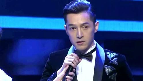 胡歌拒绝与赵丽颖拍戏 他用8个字道出其中原因,获网友纷纷点赞