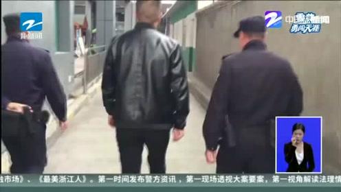 逃犯到公安局门口发朋友圈挑衅 当场被抓