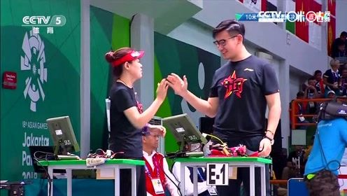【集锦】10米气手枪混合团体赛决赛 中国组合夺冠