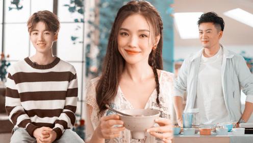 王俊凯与谢娜争宠对何炅撒娇 舒淇酒量深不可测?