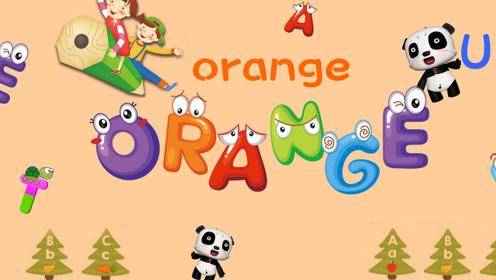 字母律动操 学习英语单词orange