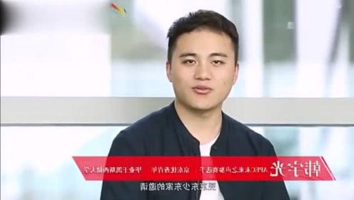 """京东少东家助力""""正道青年""""勇闯APEC未来之声总决赛"""