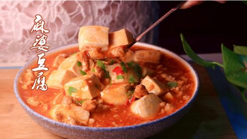 豆腐不要煎了,Lily美食谈教你秘制豆腐,加它才最好吃,拌米饭绝了