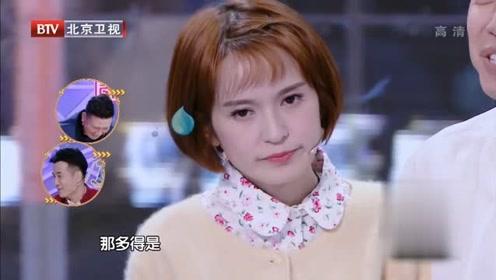 小刘找女友朋友有什么要求吗?小刘吐槽:别像嫂子这么磕碜就行!