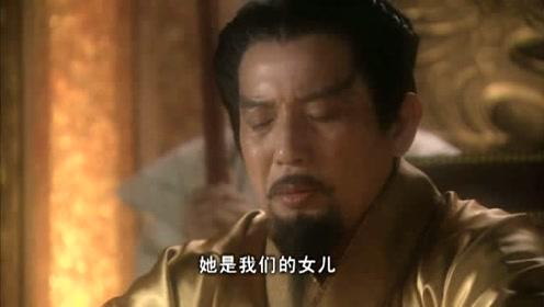 玉帝用琴声与瑶姬传话,结果被玉帝大公主发现了
