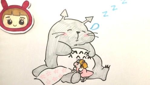 可乐姐姐学画画-困倦的龙猫