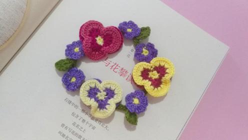钩针编织教程 手工饰品装饰花环叶子编织图解视频