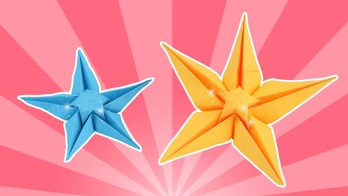 来一起做五角星吧 手工折纸教学