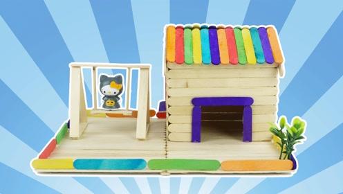 一起学习用废弃的雪糕棍搭建一所漂亮的木屋
