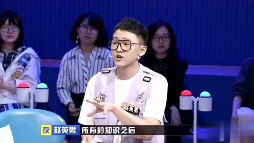 赵英男受到清华录取通知书是这样,观众听后大笑,搞笑来袭!