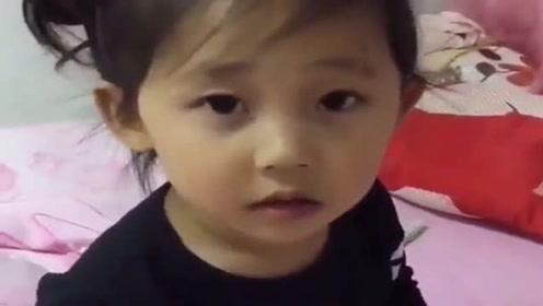 何一诺问爸爸为什么搬家,小奶音超级萌了,宝宝太可爱了
