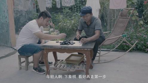 女婿和岳父下象棋,被对方一句话打得落数流水