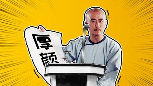 郑板桥:天才艺术家的脱口秀野心