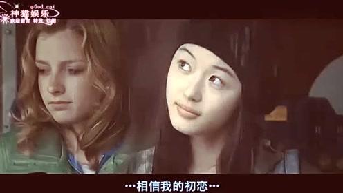 《雏菊》插曲片段,温柔甜美的声音,全智贤在剧中实在太美了!