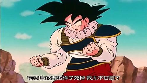 龙珠Z:未来特南克斯说悟空是因心脏病而死,悟空好不甘心
