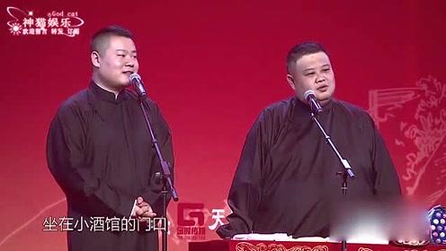 台下频频起哄,要求岳云鹏演唱《成都》,小岳岳柔情开唱